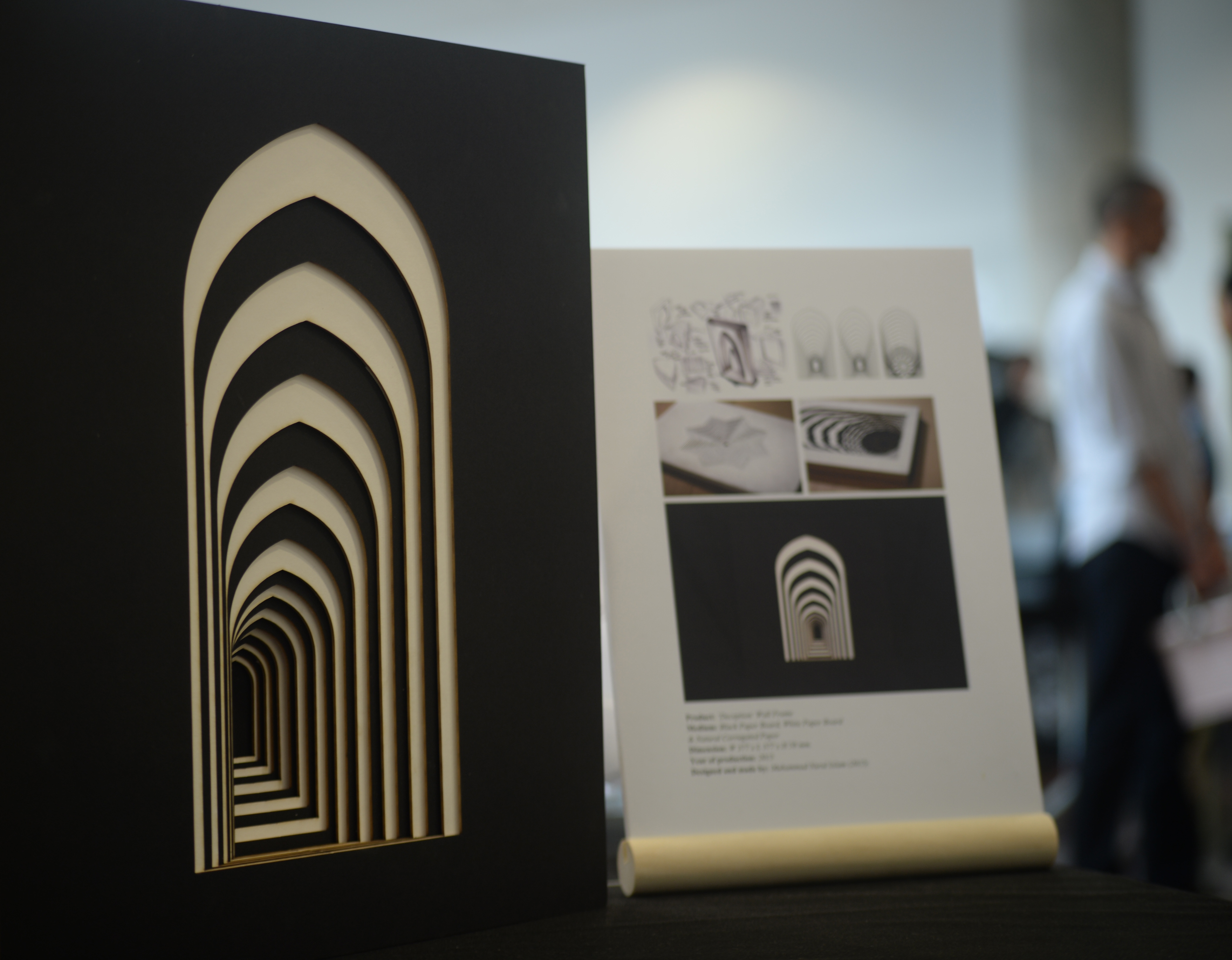 'Deception' Wall Frame at NTU ADM Portfolio