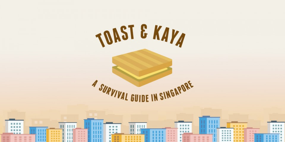 Toast And Kaya at NTU ADM Portfolio