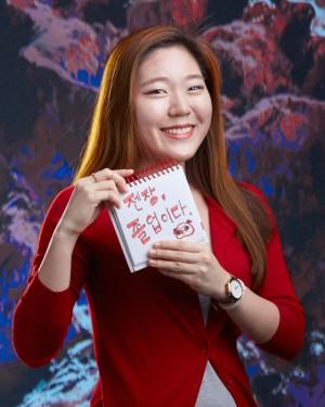 Seok Jung Hyun at NTU ADM Portfolio