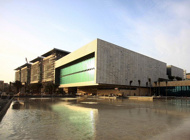 (M114) Building a new generation science library: the KAUST story