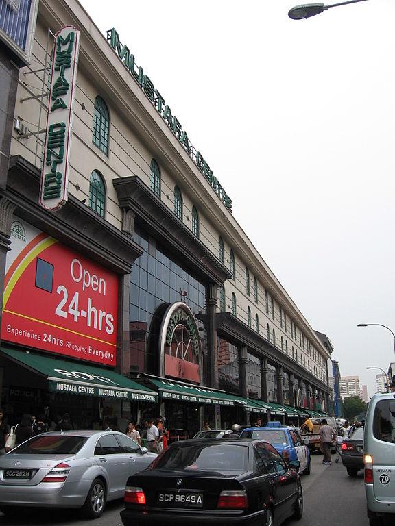 (Shopping Mall) Mustafa Centre