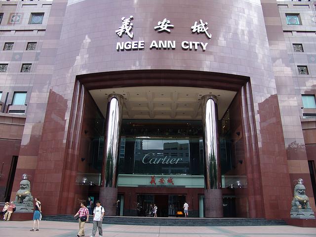 (Shopping Mall) Ngee Ann City