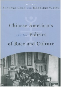 an introduction to the chinese immigrants in the united states Introduction section:  we performed two separate sets of 2 (country: the chinese in china or chinese immigrants in the united states) × 2 (gender: father or.