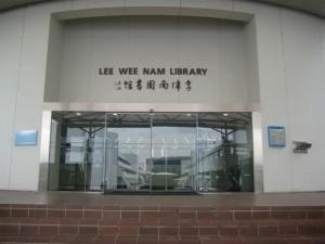Lee Wee Nam Library