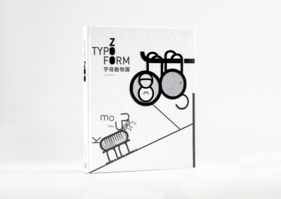 Typoform Zoo (2015) by Cindy Wang