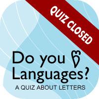 QUIZ_LettersQuiz