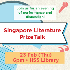 Singapore Literature Prize Talk @ HSS Library