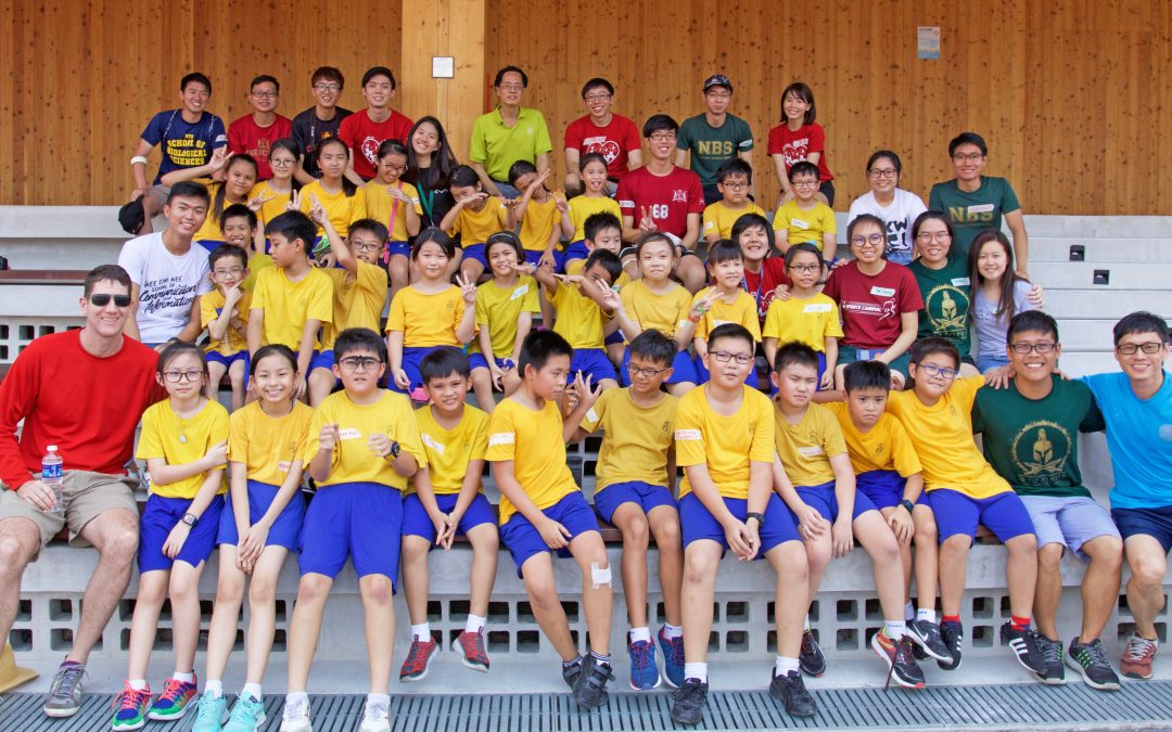 Inspiring Singapore's Future II