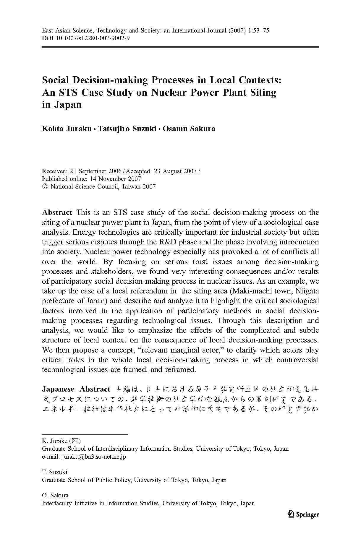 ARTICLE: Social Decision-making Processes in Local Contexts: An STS Case Study on Nuclear Power Plant Siting in Japan (2007)