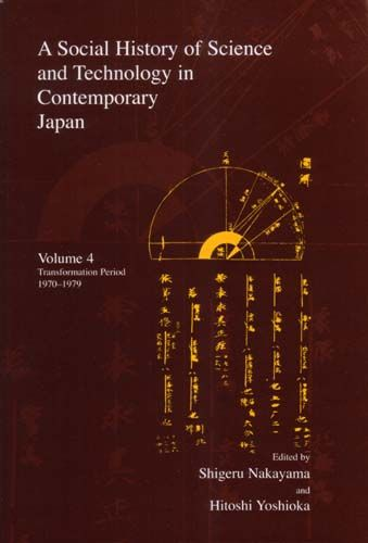 BOOK: A Social History of Science and Technology in Contemporary Japan: Volume 4: Transformation Period, 1970-1979