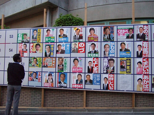 Post-Fukushima Nuclear Politics in Japan