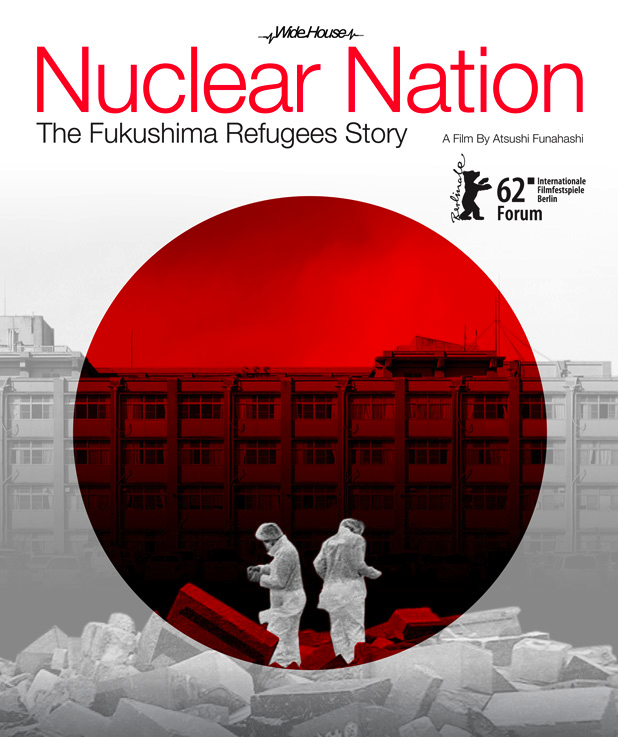 FILM: Nuclear Nation (2012)