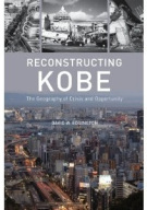 本: Reconstructing Kobe: The Geography of Crisis and Opportunity (2010)