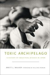 Buku: Kepulauan Beracun (2010)