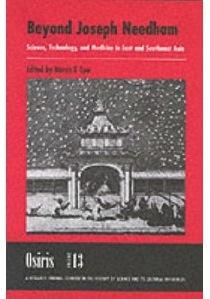 المقال:  من المسئول عن حالة الطقس؟- المقاييس الأخلاقية في الإمبراطورية الصينية القديمة