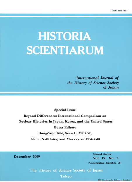 ARTICLE: Nuclear Energy in Postwar Japan and Anti-Nuclear Movements in the 1950s (2009)