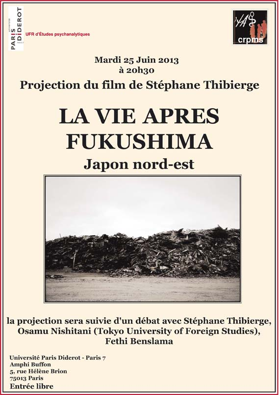 映画: La vie après Fukushima(フクシマ、その後の人生)(2013)