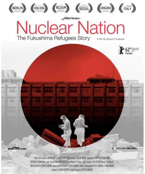 영화: 핵의 나라 (2012)