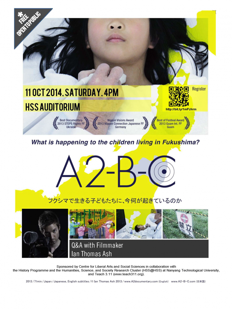 FILM: A2-B-C (2013)