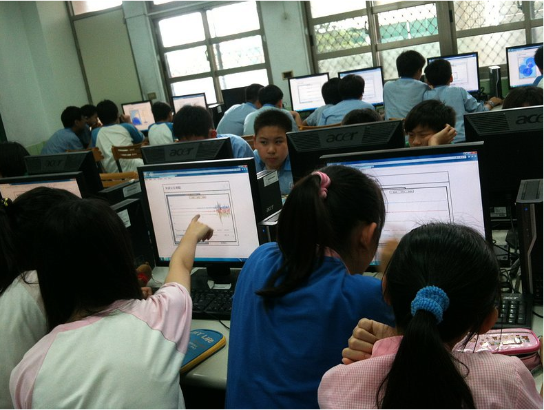 WEBSITE: Earthquake School in the Cloud: Citizen Seismologists in Taiwan  [台灣地震學園]