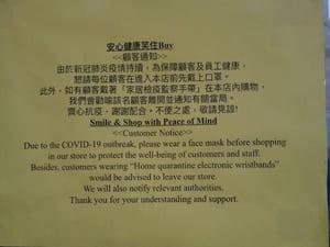 Diary Project Hong Kong [1] :: Abroo Nazar (Hong Kong)