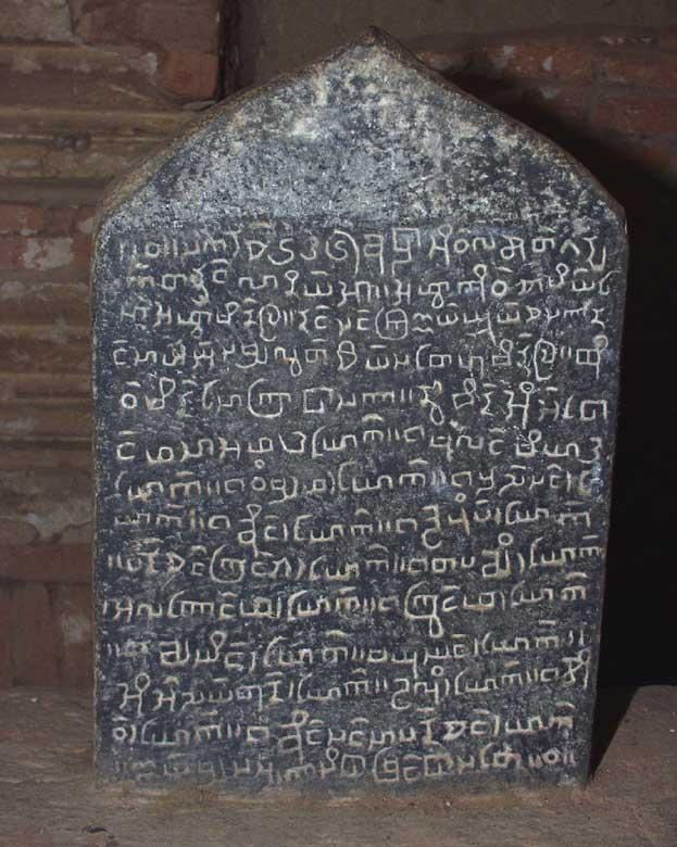 ThaKyaMuni_Inscriptions_02
