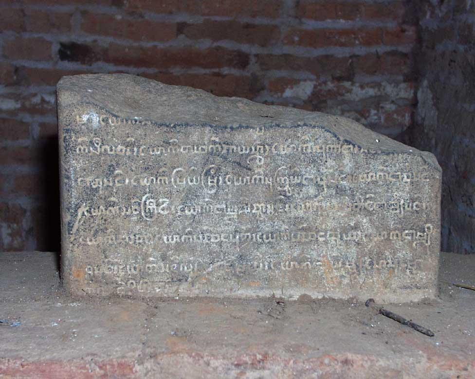 ThaKyaMuni_Inscriptions_01