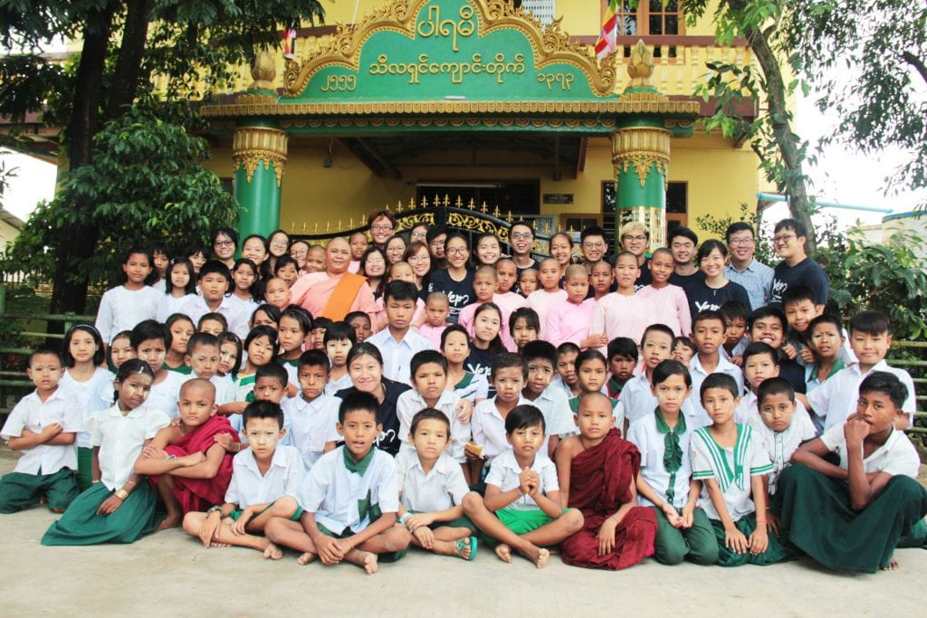 SBS Youth Expedition Project to Myanmar