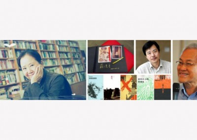 Chinese Writer-in-Residence