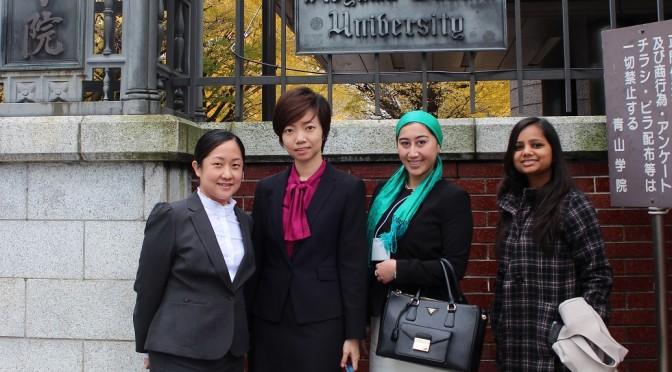 Japan MBA Case Competition