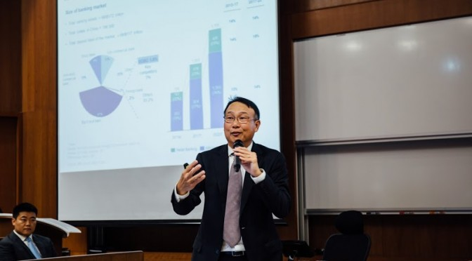 """Overview of China Banking – the """"Alumni Leaders Dialogue"""" series"""