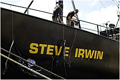 news_071205_1_4_Unveiling_of_new_ship_name