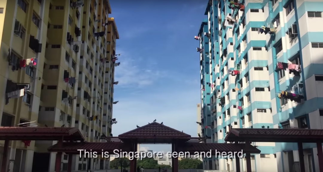 Seeing and Hearing Singapore