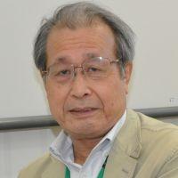 Masaharu Kitamura