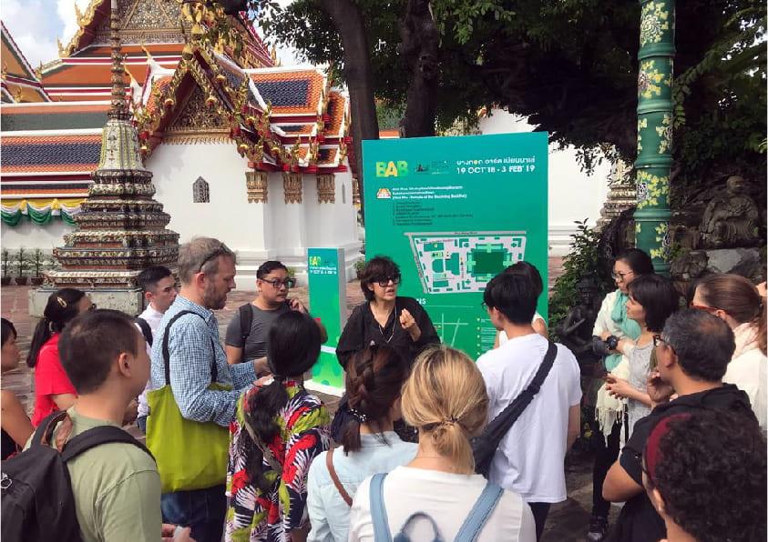 2018 Special visit to BKK Biennale