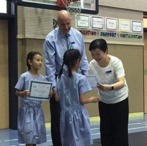back-to-school-awards