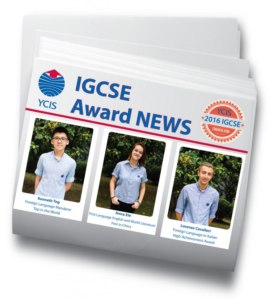 igcse-award-news
