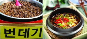 They are often found on the streets served in a paper cup with a toothpick. They are also popular at restaurants and pubs, where they are served in a stone pot with seasoned broth. (Pic credit: ydoinstyle.tistory.com & news.naver.com)