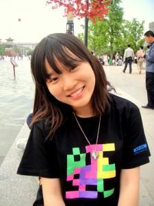 Daini Wang