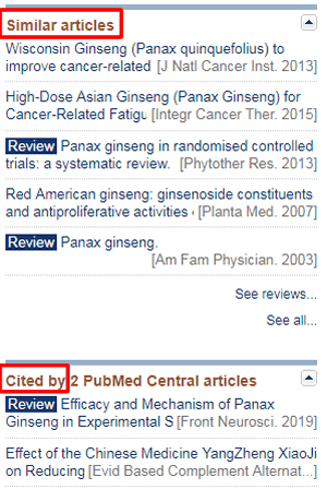 """Screenshot of the """"Similar articles"""" and """"Cited by"""" lists for a PubMed article about ginseng."""