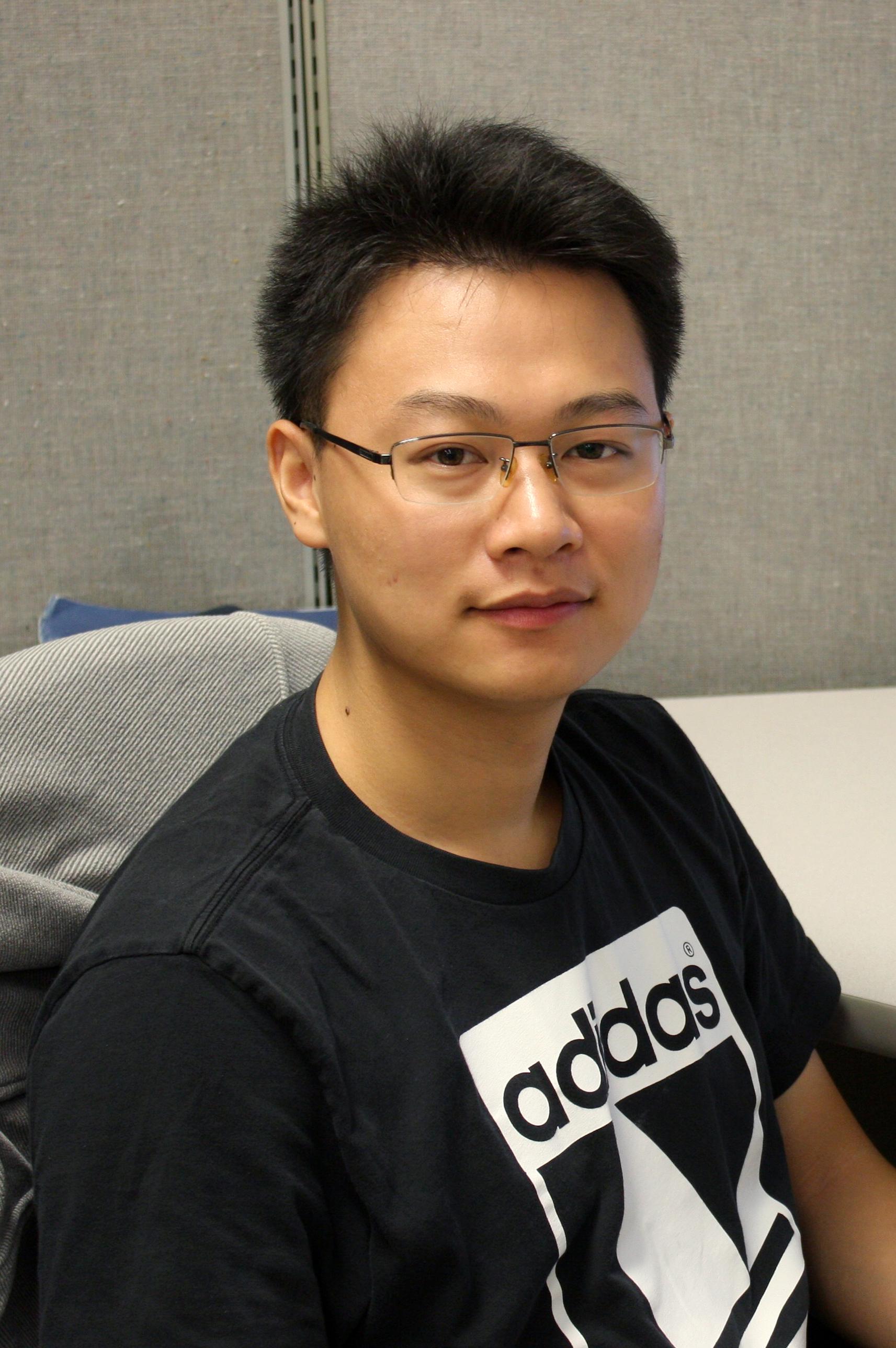 Yicheng