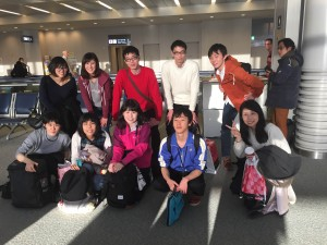 Our first group photo at Narita Airport on our way to Houston!