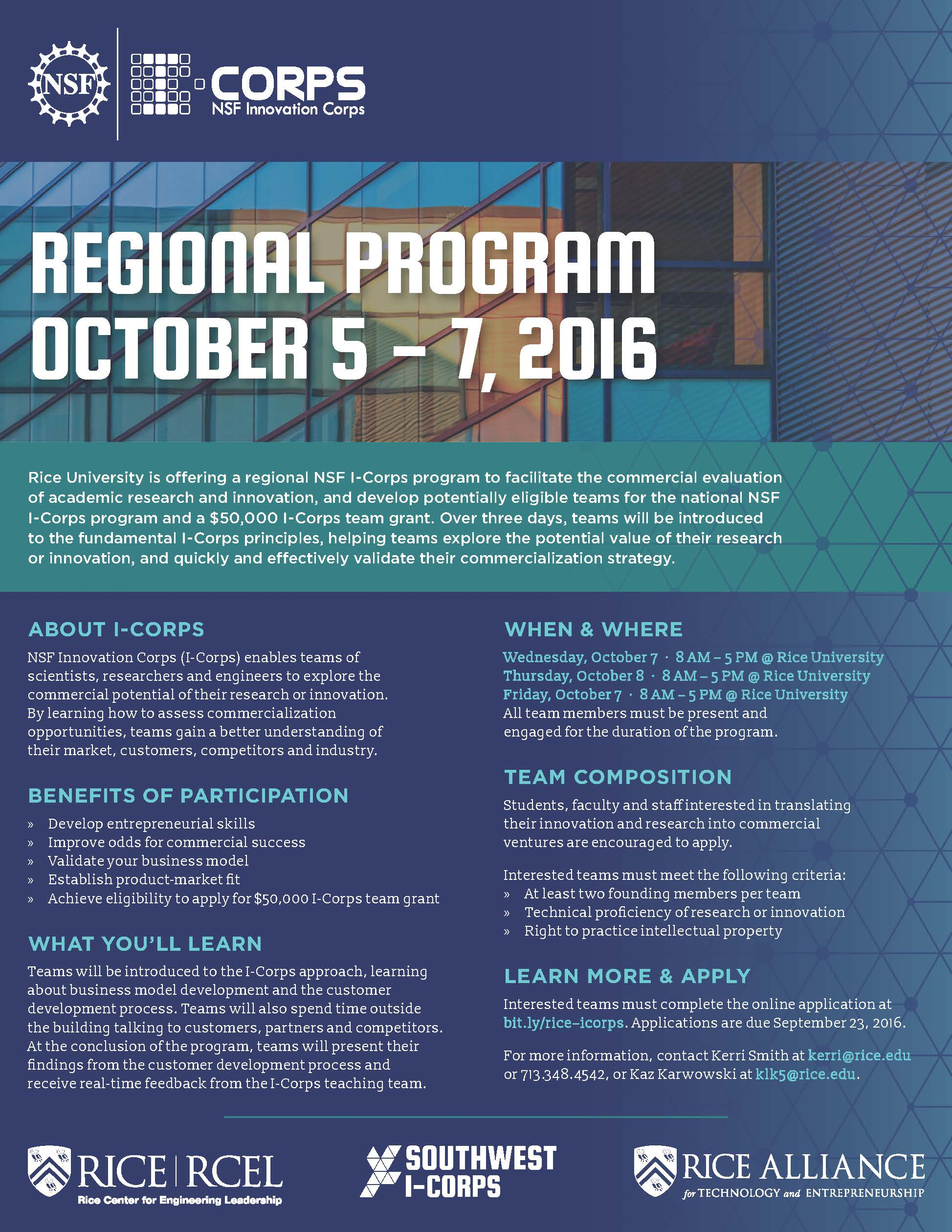i-corps-regional-workshop_rice-university_fall-2016