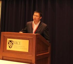 Prof. Haohuan Fu, Tsinghua University