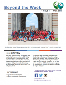 YOLP newsletter F15