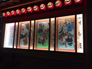 Kabuki: depictions of famous scenes from Yoshitsune Senbon Zakura at the kabuki theater in Ginza. - Rony Ballouz