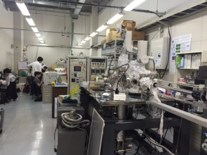 The Basement: Keio University's Spintronics Research Center, where I spend most of my time. - Rony Ballouz