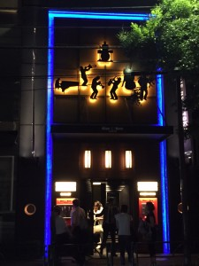 Blue Note: I saw Punch Brothers perform at this jazz club in Tokyo. ~ Rony Ballouz