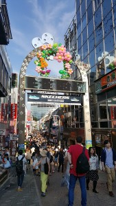 Takeshita Street: I finally made it over to Harajuku for a visit on Sunday! While I didn't see as much crazy fashion as I had expected, it was still interesting to walk around and see all of the shops and people. ~ Brianna Garcia