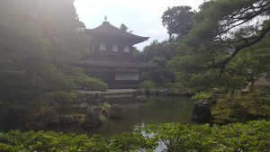 Ginkakuji - The Silver Pavilion: I loved how the whole site of Ginkakuji was so green and serene. ~ Brianna Garcia